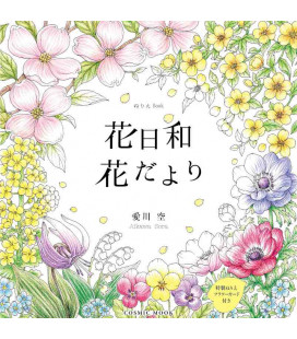 Nuri e Book hanabiyori hanadayori - Malbuch