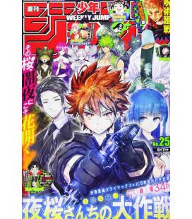 Weekly Shonen Jump - Band 25 - Juni 2021
