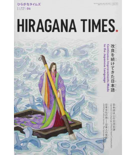Hiragana Times Nº416 - Juni 2021 - Zweisprachige Zeitschrift ( Japanisch - Englisch)