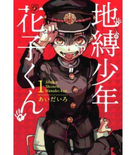 Jibaku Shonen Hanako-kun Band 1