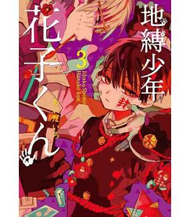 Jibaku Shonen Hanako-kun Band 3