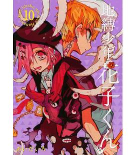 Jibaku Shonen Hanako-kun Band 10