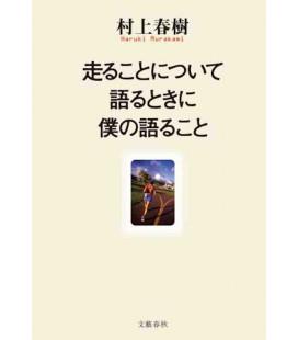 Wovon ich rede, wenn ich vom Laufen rede - Essay von Haruki Murakami geschrieben