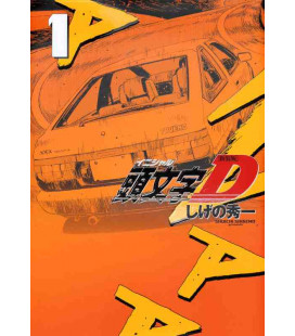 Initial D Band 1 - New edition