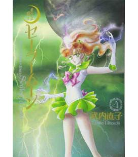 Sailor Moon Band 4 Kanzenban Edition