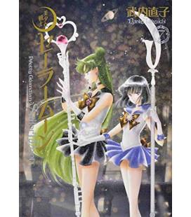 Sailor Moon Band 7 Kanzenban Edition