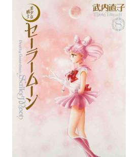 Sailor Moon Band 8 Kanzenban Edition