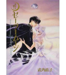 Sailor Moon Band 9 Kanzenban Edition