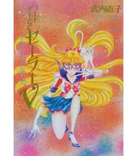 Codename Sailor V Band 1 Kanzenban Edition