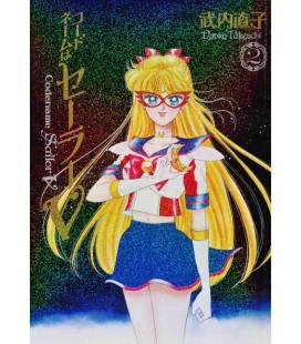 Codename Sailor V Band 2 Kanzenban Edition