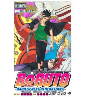 Boruto Band 14 - Naruto Next Generations