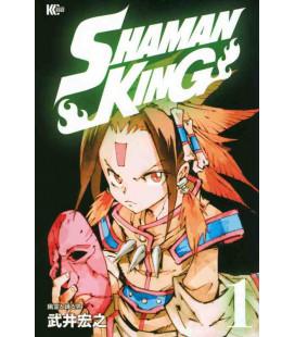 Shaman KingBand 1