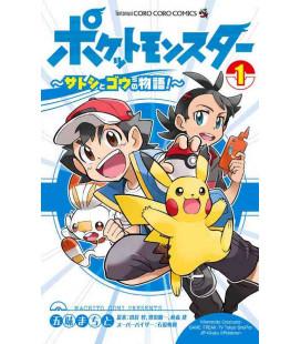 Pokémon - Satoshi to go no monogatari! Band 1