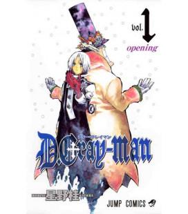 D.Gray-Man Band 1