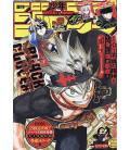 Weekly Shonen Jump - Band 27 - Juni 2021