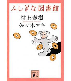 Fushigina toshokan - Die unheimliche Bibliothek (Japanischer Roman von Haruki Murakami und Maki Sasaki)