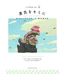 Yuki Wo Kimini - Kirby Kinderbuch
