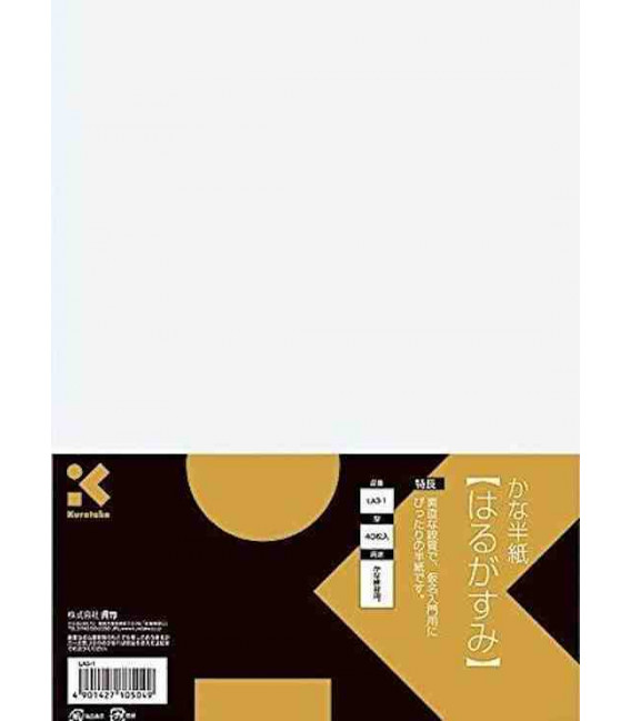 Kalligraphieblätter Kuretake- Modell LA3-1 (Anfänger) - 40 Blätter- Kana üben - Feines Papier