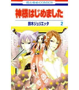 Kamisama Hajimemashita Band 2 (Kamisama Kiss)