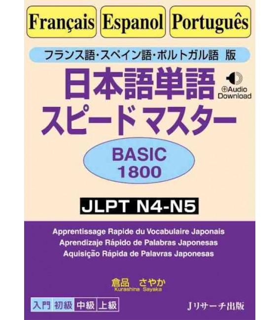 Quick Mastery of Vocabulary - JLPT N4&N5 - Französisch - Spanisch - Portugiesisch (inkl. Audio-Dateien zum Download)