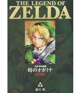 The Legend of Zelda Toki no Okarina - Ocarina of Time - Kanzenban Edition