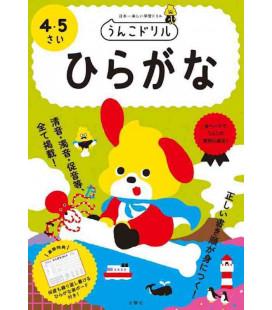 Unko Drill Hiragana - 4- und 5- kindern in Japan
