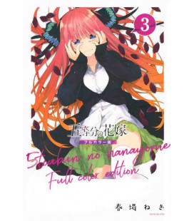Go-tobun no Hanayome (The Quintessential Quintuplets) - Band 3 - Full color Edition