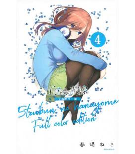 Go-tobun no Hanayome (The Quintessential Quintuplets) - Band 4 - Full color Edition
