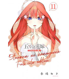 Go-tobun no Hanayome (The Quintessential Quintuplets) - Band 11 - Full color Edition