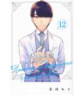 Go-tobun no Hanayome (The Quintessential Quintuplets) - Band 12 - Full color Edition