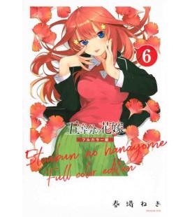 Go-tobun no Hanayome (The Quintessential Quintuplets) - Band 6 - Full color Edition