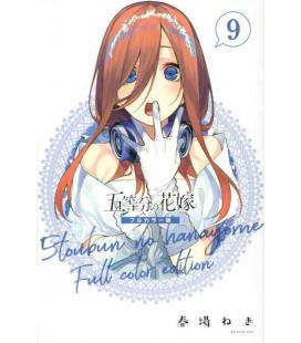 Go-tobun no Hanayome (The Quintessential Quintuplets) - Band 9 - Full color Edition