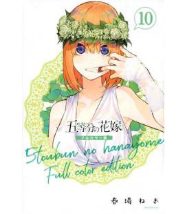 Go-tobun no Hanayome (The Quintessential Quintuplets) - Band 10 - Full color Edition