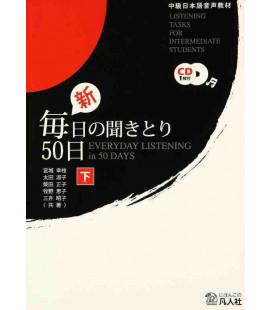 Everyday Listening in 50 Days- Listening Tasks for Intermediate Students - Vol.2 (Enthält 1 CD)