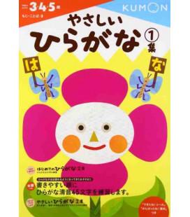 Kumon Yasashii Hiragana (Moji Kotoba 3)