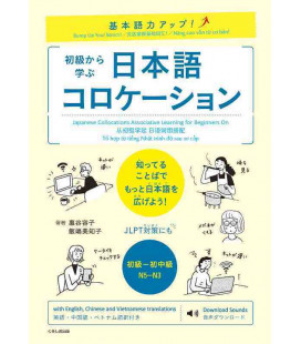 Japanese Collocations - Associative Learning for Beginners On - inkl. Audio-Dateien zum Download