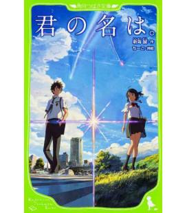 Kimi no na Wa (Your Name) Japanischer Roman von Shinkai Makoto Shinkai - Auflage mit Furigana