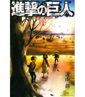 Shingeki no Kyojin (Der Angriff der Titanen) Band 34