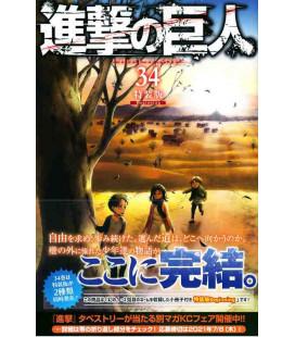 Shingeki no Kyojin (Der Angriff der Titanen) Band 34 - Beginning - Limited edition