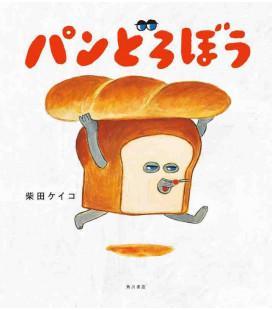 Pan Dorobo (Japanische illustrierte Geschichte)