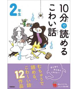 """10-Pun de yomeru kowai hanashi 2º """"Gruselgeschichten"""" - Zum Lesen in 10 Minuten"""