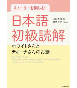 Enjoy the Story! Beginner level Japanese Reading Comprehension -N5- und N4-Messwerte