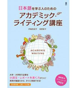 Nihongo wo Manabu Hito no tame no Academic Writing Kouza - inkl. Audio-Dateien zum Download