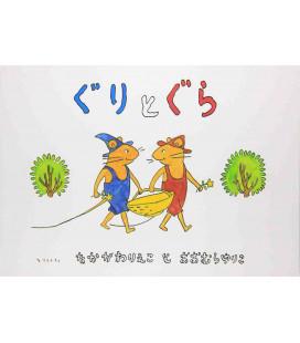 Guri to Gura (Japanische illustrierte Geschichte)