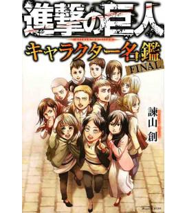Shingeki no Kyojin (Der Angriff der Titanen) FINAL - Character book