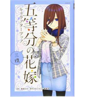 Go-tobun no Hanayome (The Quintessential Quintuplets) Character book Band 3