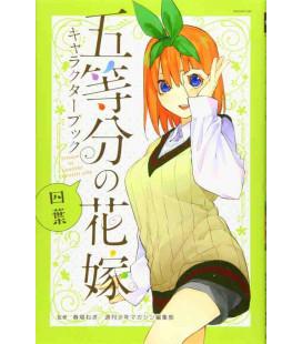 Go-tobun no Hanayome (The Quintessential Quintuplets) Character book Band 4