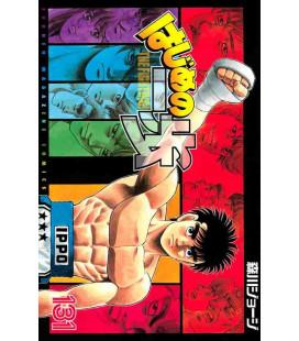 Hajime no Ippo Band 131 (The Fighting!)