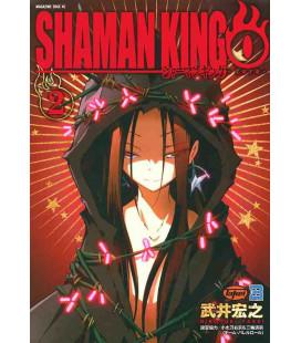 Shaman King Zero - Band 2