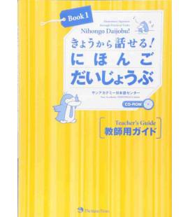 Nihongo Daijobu! Book 1 - Teacher's Guide (enthält CD)